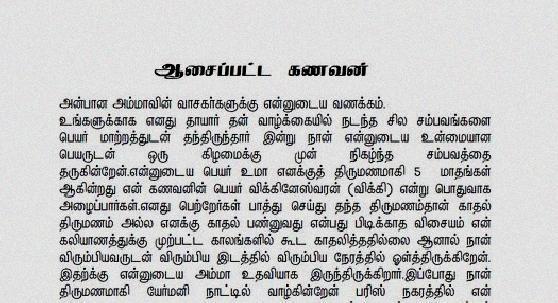 Pandit Sethuraman Numerology Book In Tamil Pdf