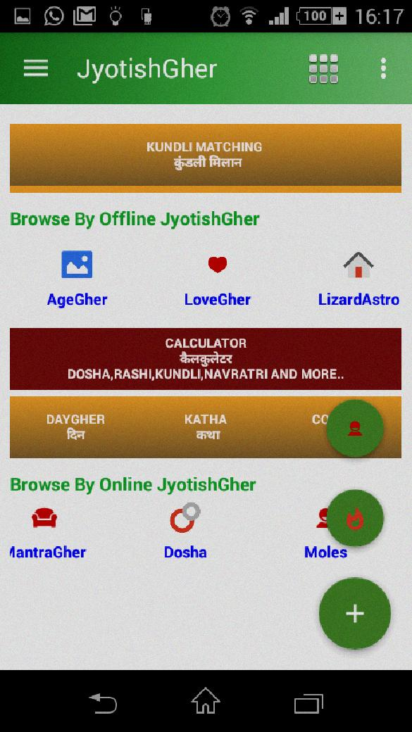 Online compatibility calculator